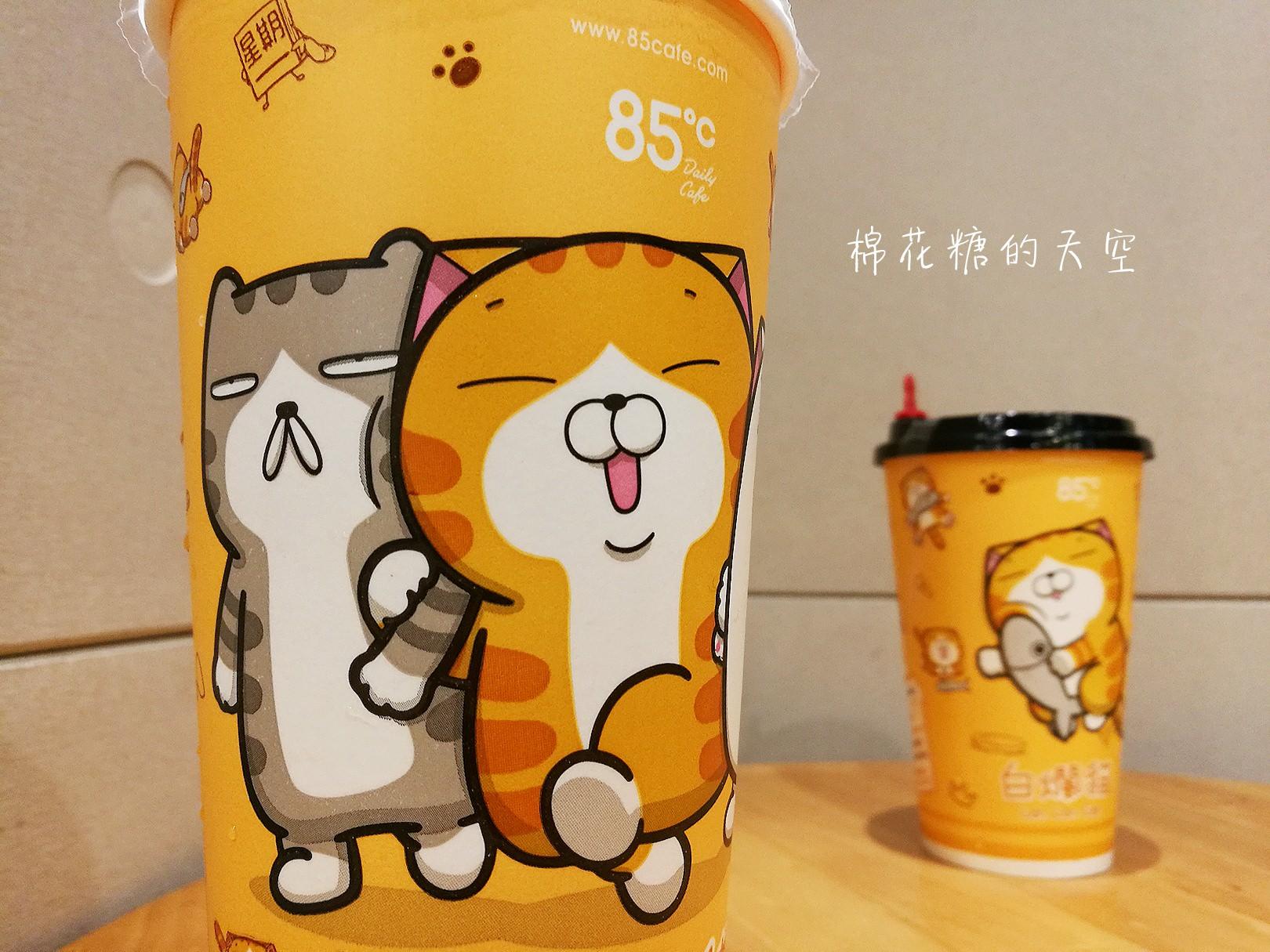 20180416201520 15 - 台中公益店佩佩豬蛋糕來囉!還有白爛貓的聯名插畫杯