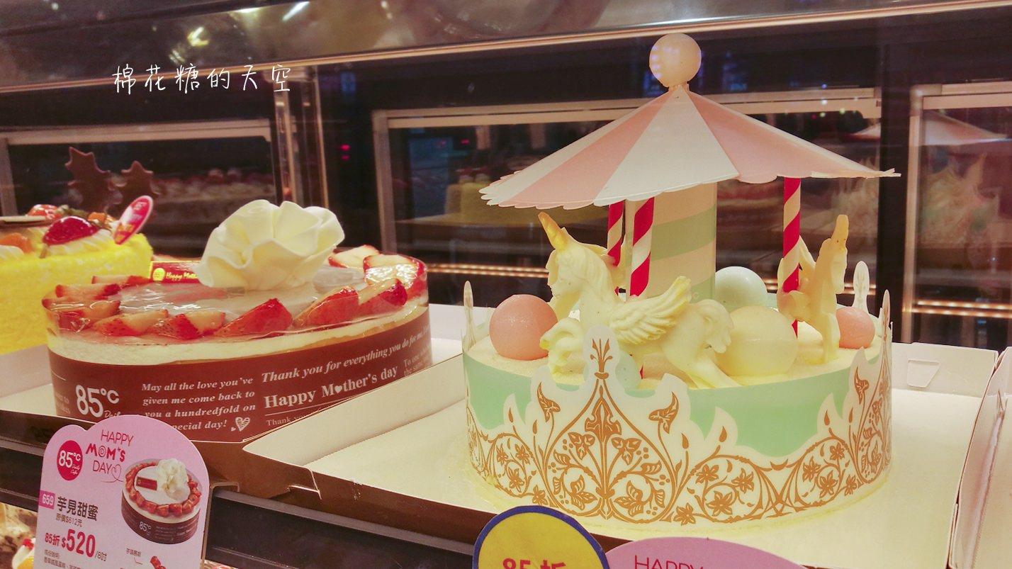 20180416201531 42 - 台中公益店佩佩豬蛋糕來囉!還有白爛貓的聯名插畫杯