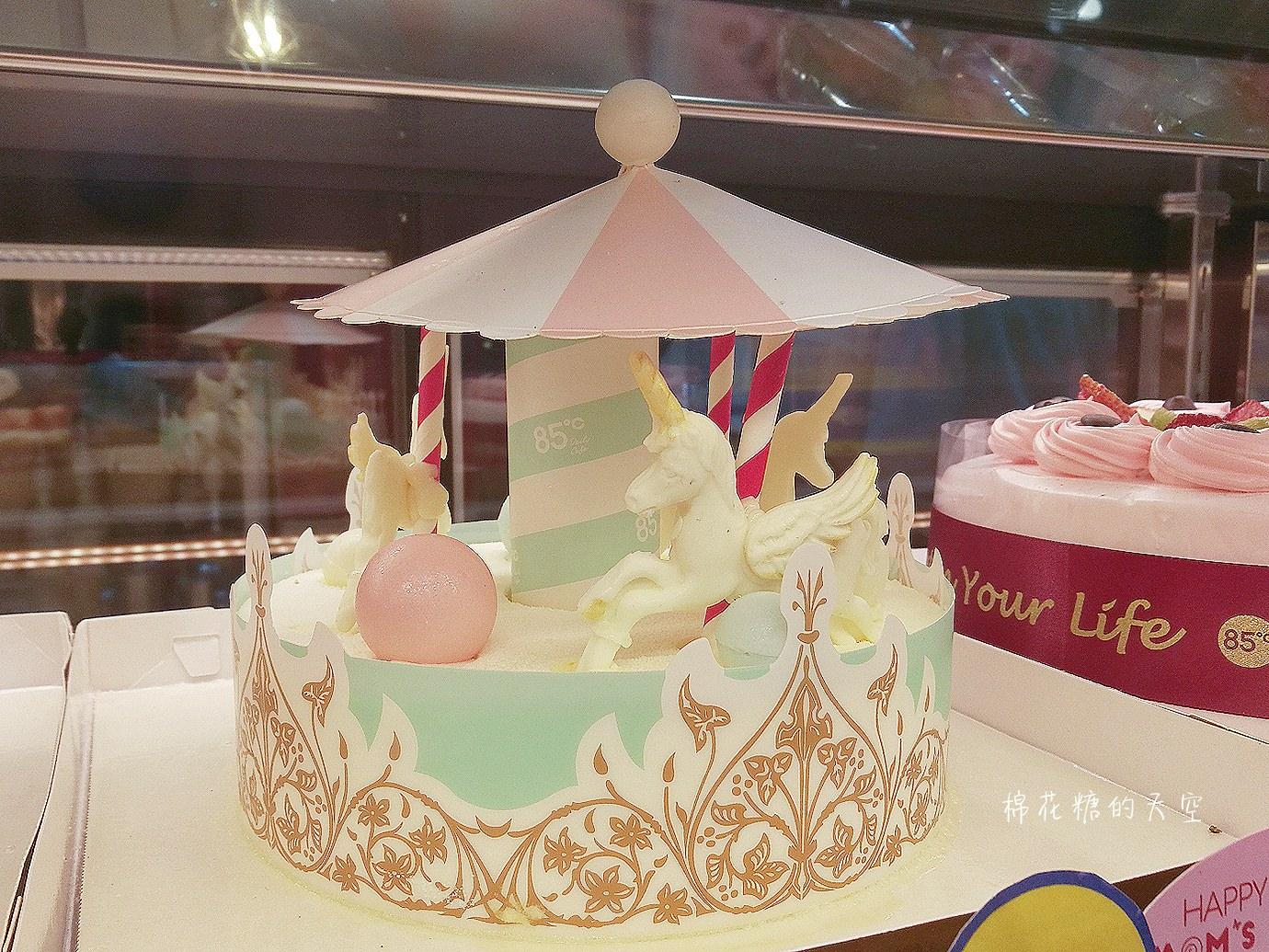 浮誇系母親節蛋糕!同場加映超萌白爛貓插畫杯