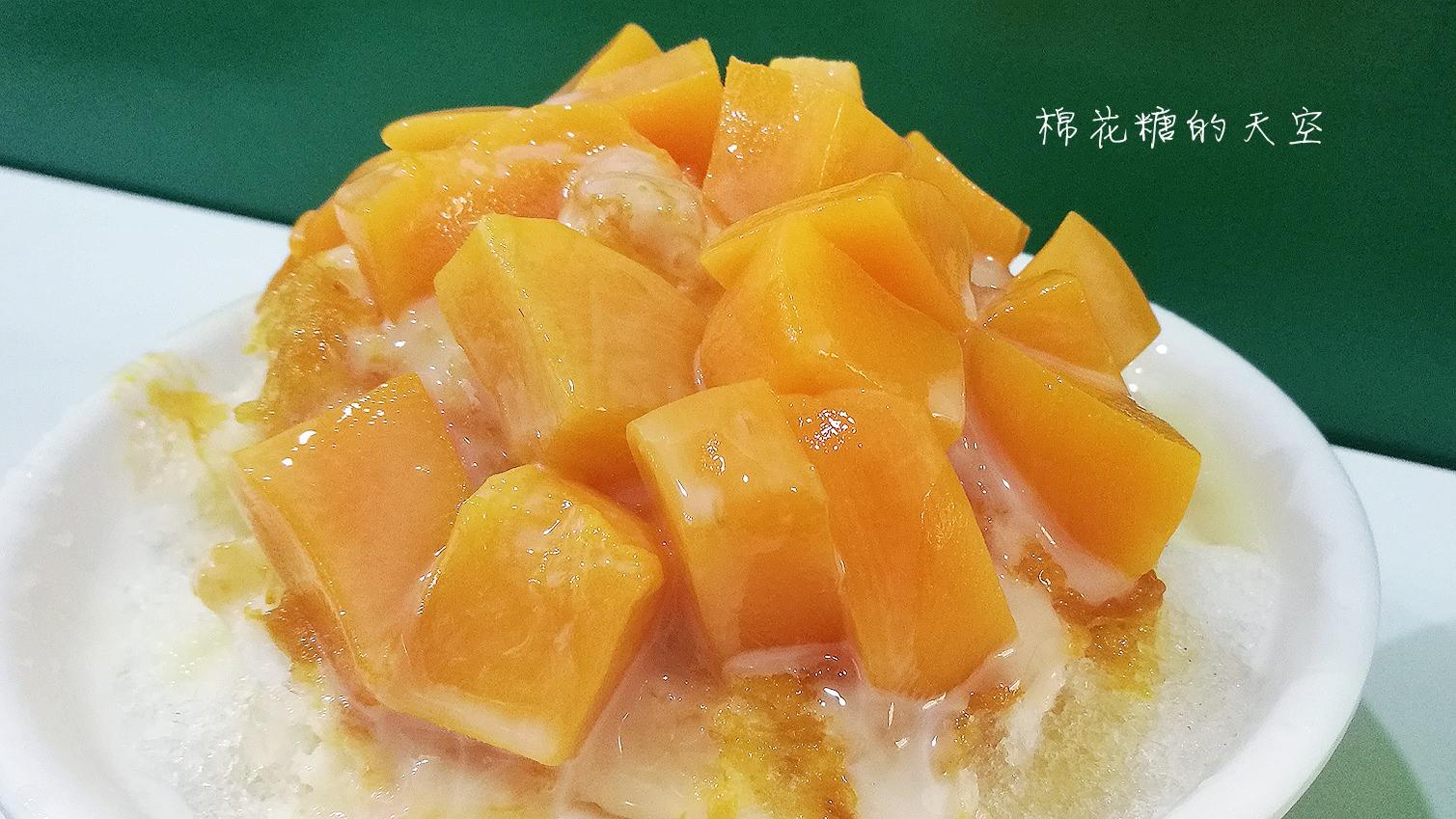 芒果冰開賣啦!一大碗芒果不用100!台中老牌點頭冰一年只賣七個月唷!