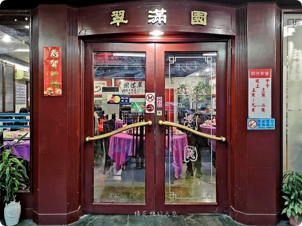 台北大安巷子裡的四十年老店-翠滿園,招牌豬腳必點太驚豔啦!