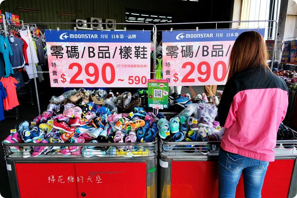 20180512115122 21 - 熱血採訪│超狂大雅童鞋會!NG小朋友涼鞋只要55元!