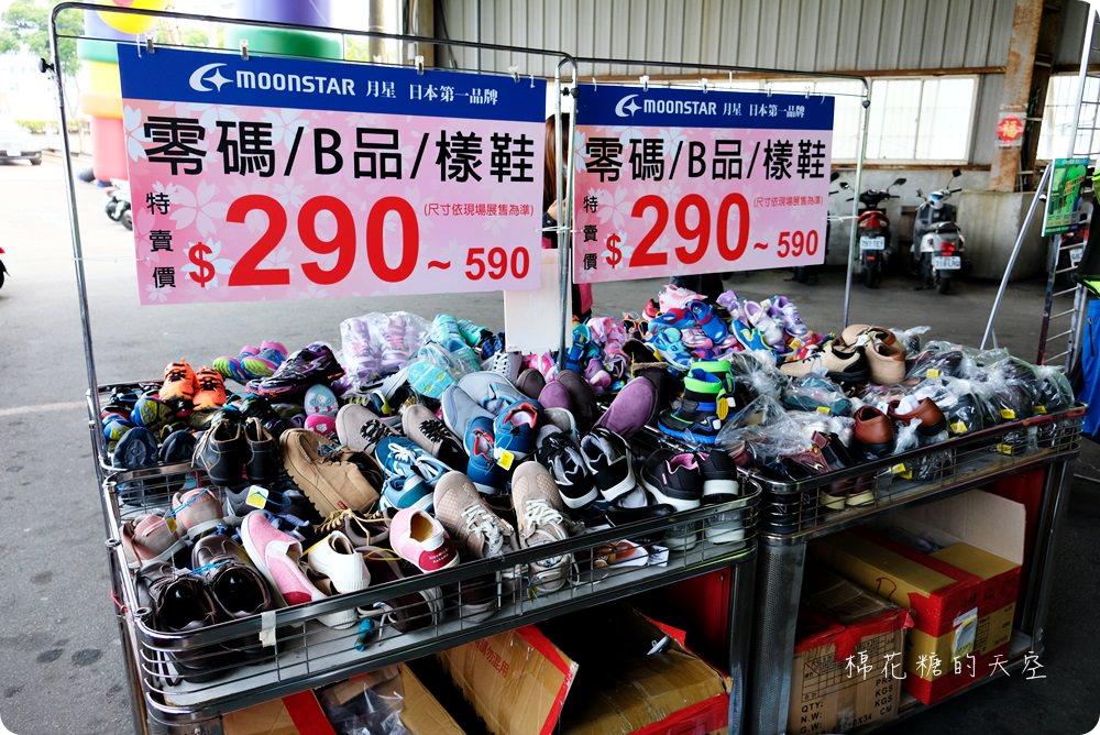 20180512115125 59 - 熱血採訪│超狂大雅童鞋會!NG小朋友涼鞋只要55元!
