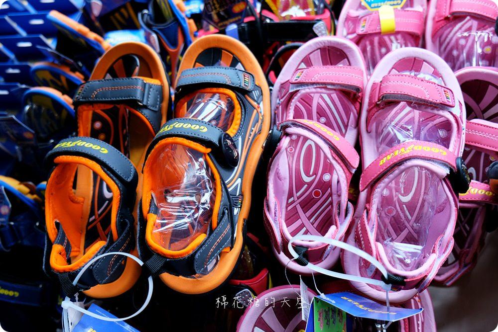 20180512115145 90 - 熱血採訪│超狂大雅童鞋會!NG小朋友涼鞋只要55元!