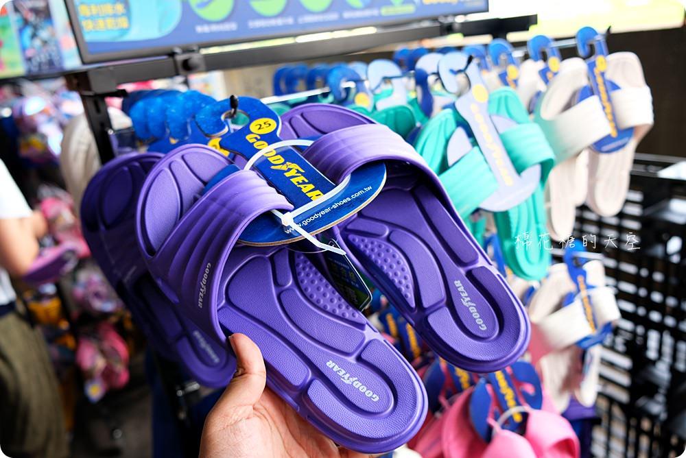 20180512115152 51 - 熱血採訪│超狂大雅童鞋會!NG小朋友涼鞋只要55元!