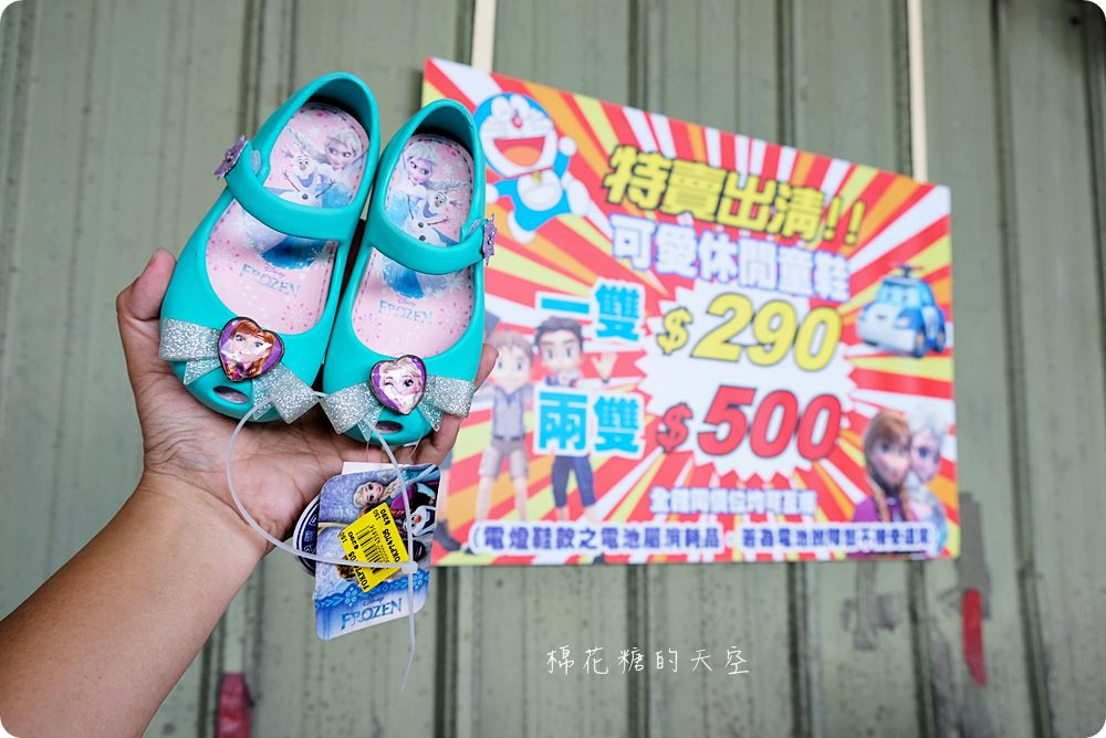 20180512115250 95 - 熱血採訪│超狂大雅童鞋會!NG小朋友涼鞋只要55元!