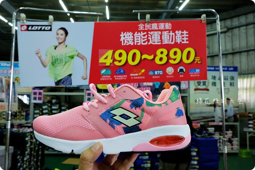 20180512115330 94 - 熱血採訪│超狂大雅童鞋會!NG小朋友涼鞋只要55元!