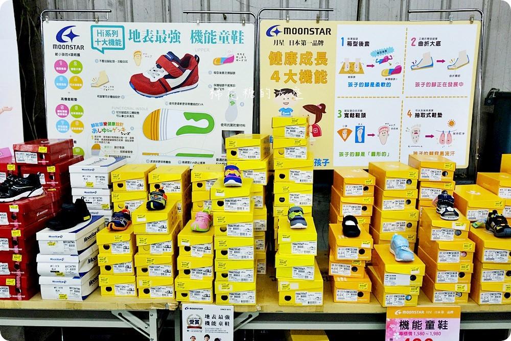 20180512115334 85 - 熱血採訪│超狂大雅童鞋會!NG小朋友涼鞋只要55元!