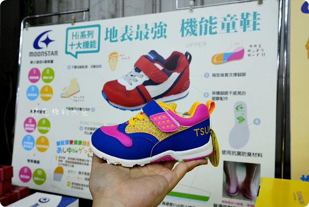 20180512115336 29 - 熱血採訪│超狂大雅童鞋會!NG小朋友涼鞋只要55元!
