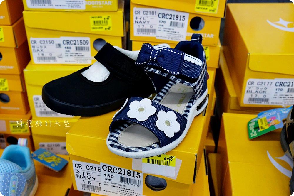 20180512115338 13 - 熱血採訪│超狂大雅童鞋會!NG小朋友涼鞋只要55元!
