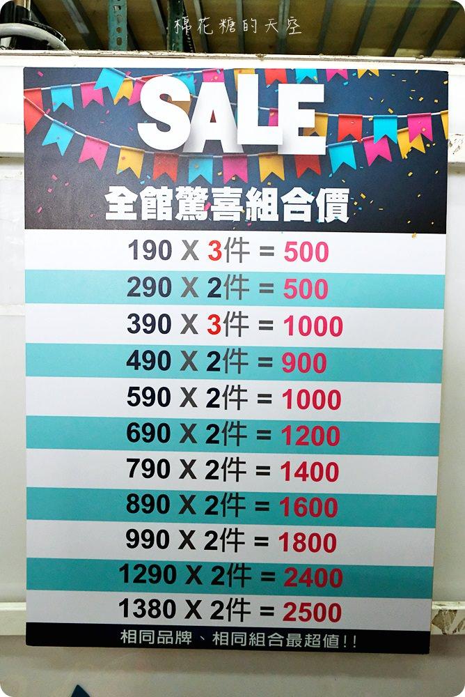 20180512115350 90 - 熱血採訪│超狂大雅童鞋會!NG小朋友涼鞋只要55元!