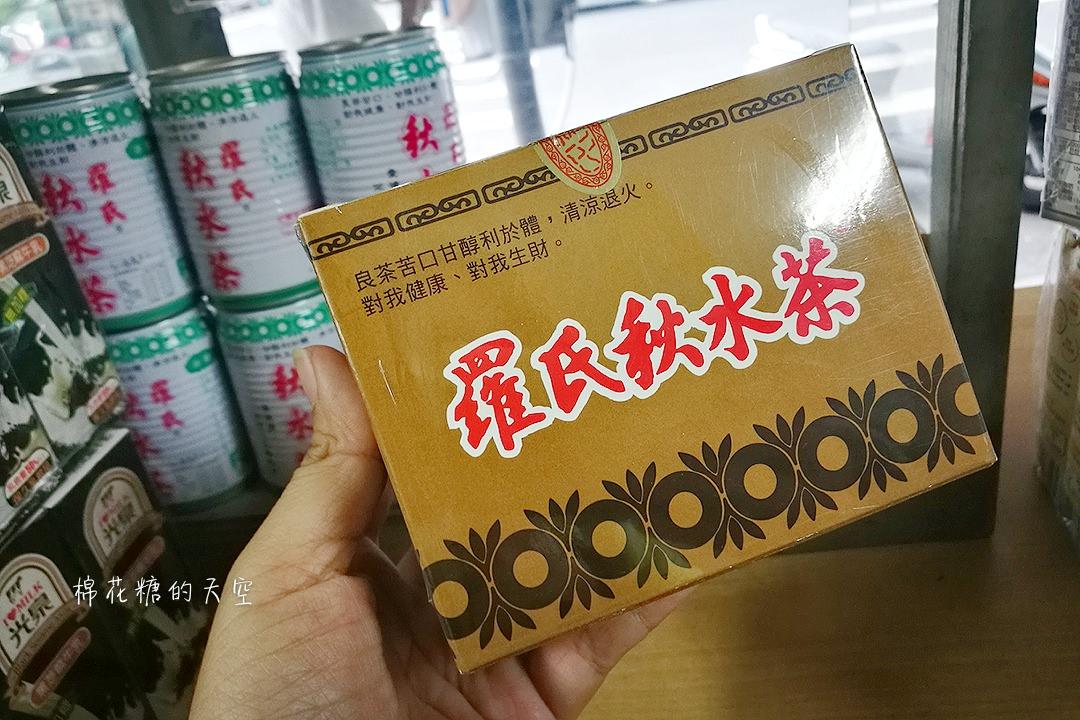 20180602203652 74 - 台中限定!羅氏秋水茶這一袋只有台中喝得到!