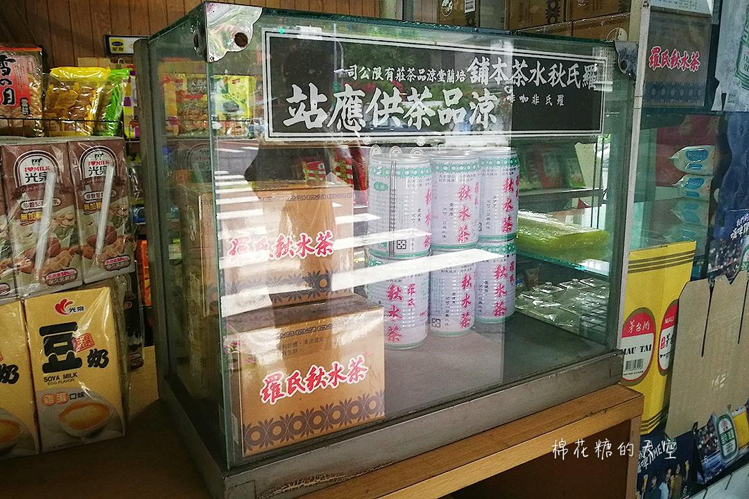 20180602203657 29 - 台中限定!羅氏秋水茶這一袋只有台中喝得到!