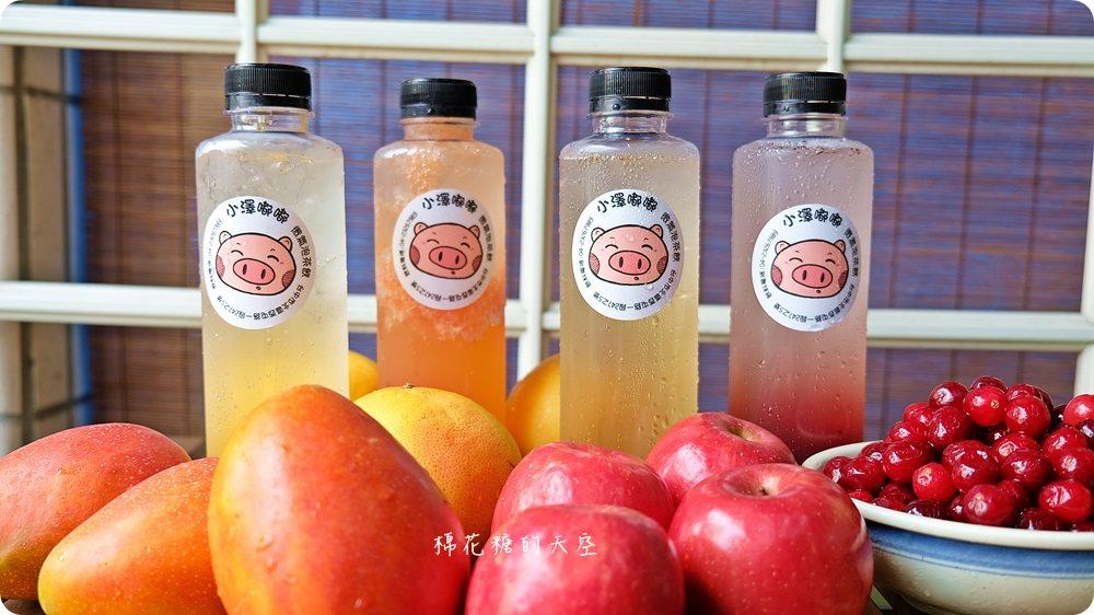 西屯路上最好喝的氣泡飲!喝得到葡萄柚果肉的氣泡飲~透心涼阿!快來小澤嘟嘟清涼一下!