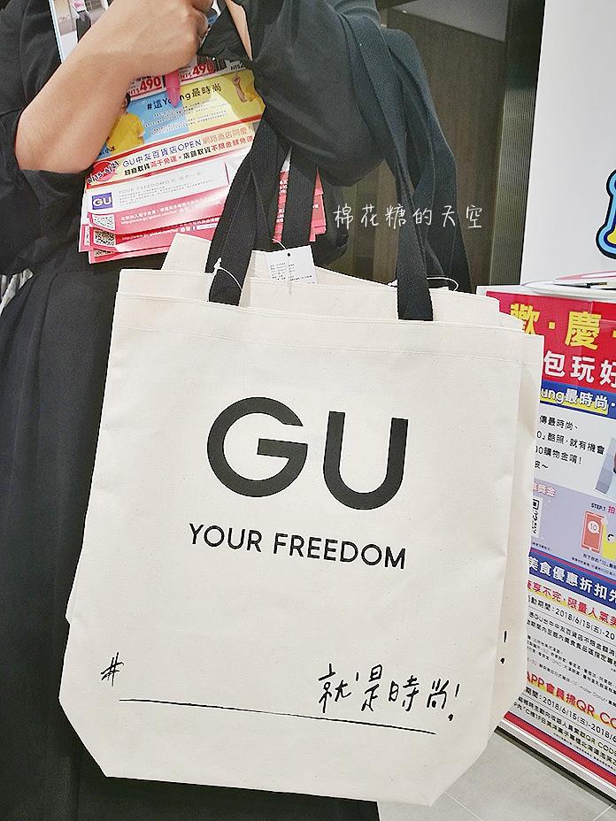 GU中友店盛大開幕!漫威、侏羅紀T恤低於七折快來搶~