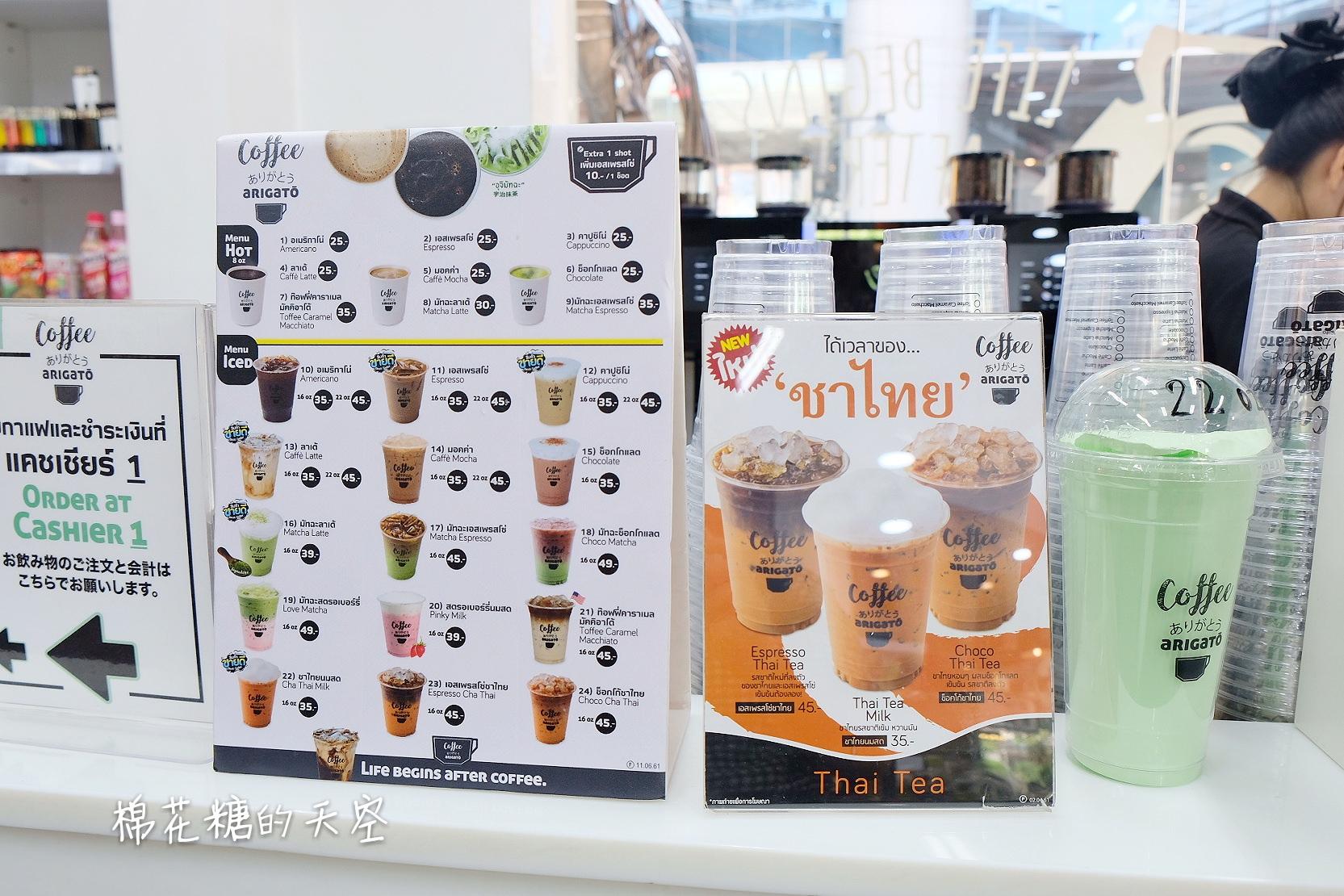 泰國曼谷純白全家便利商店超文青,除了最新榴槤奶黃包,還有泰式奶茶鴛鴦喔!@Phrom Phong