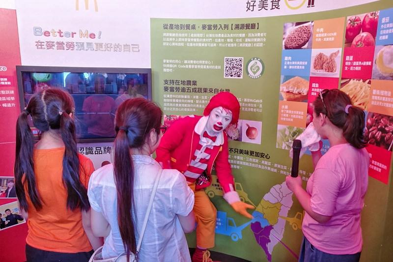 20180629164830 35 - 麥當勞徵才只有三天!麥當勞巨無霸薯條在台中出現了,錯過就沒了