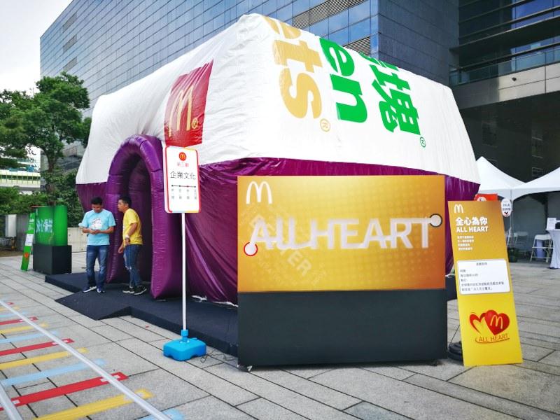 20180629164847 52 - 麥當勞徵才只有三天!麥當勞巨無霸薯條在台中出現了,錯過就沒了