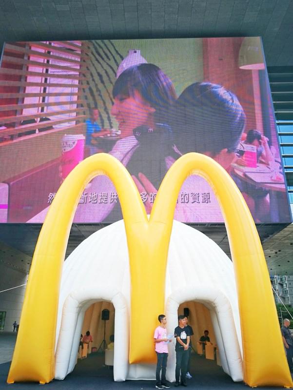 20180629164850 57 - 麥當勞徵才只有三天!麥當勞巨無霸薯條在台中出現了,錯過就沒了