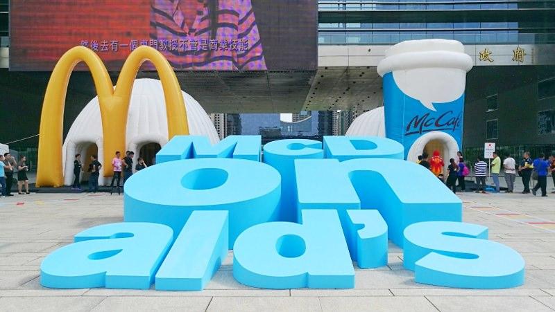 只有三天!超Q放大版麥當勞超好拍!