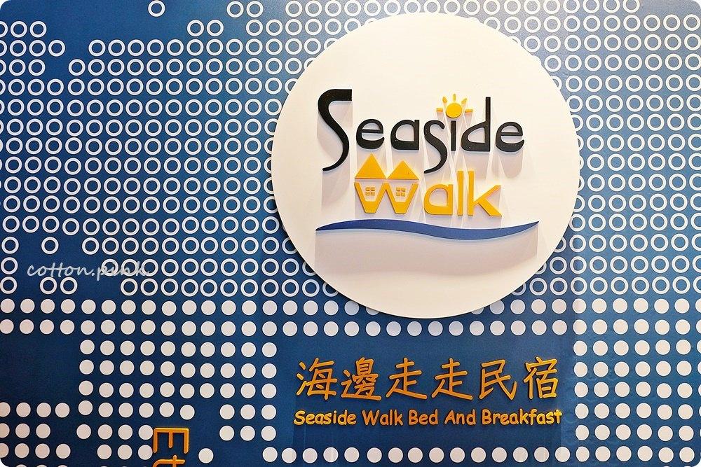 澎湖住宿、文青咖啡、IG打卡一次搞定,走走海邊民宿一次滿足所有願望