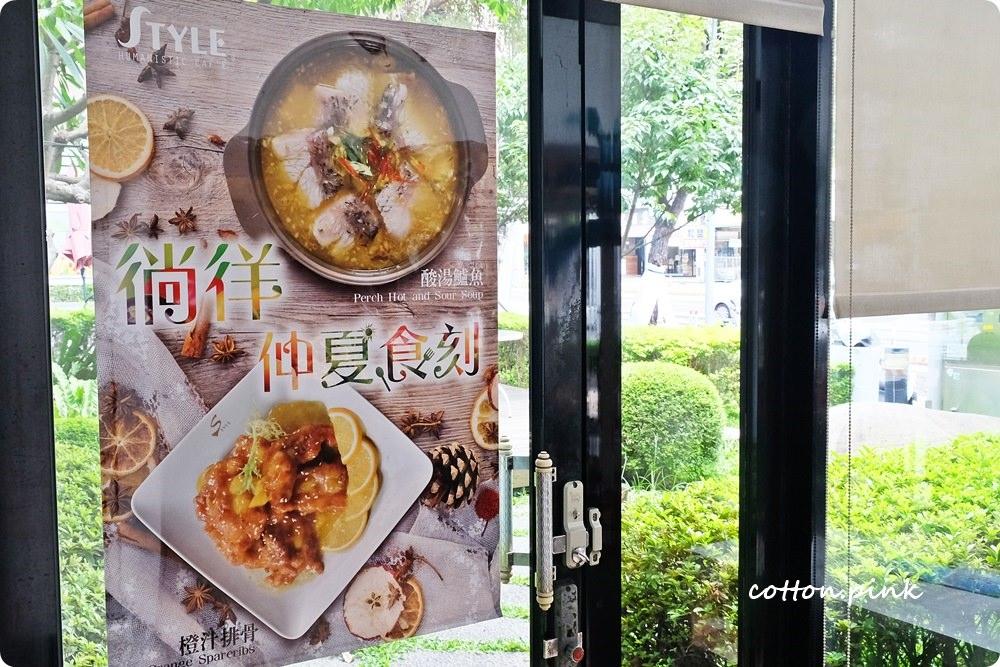 20180725201802 100 - 熱血採訪│台中香麻四川口水雞、好料肥腸干鍋看得人流口水啦!
