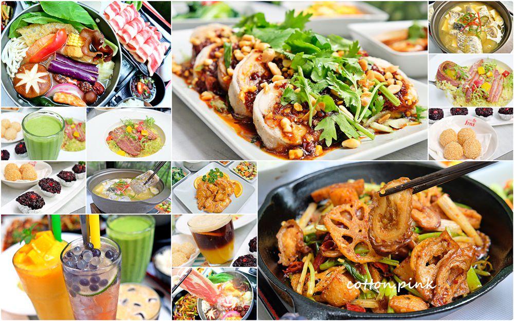 20180726130503 92 - 熱血採訪│台中香麻四川口水雞、好料肥腸干鍋看得人流口水啦!