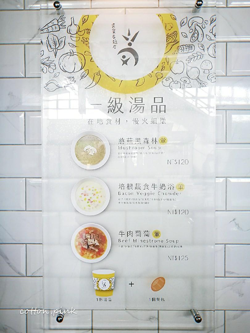 20180812193656 2 - 吳寶春麵包台中二店最新開幕,招牌酒釀桂圓麵包高鐵站也買得到