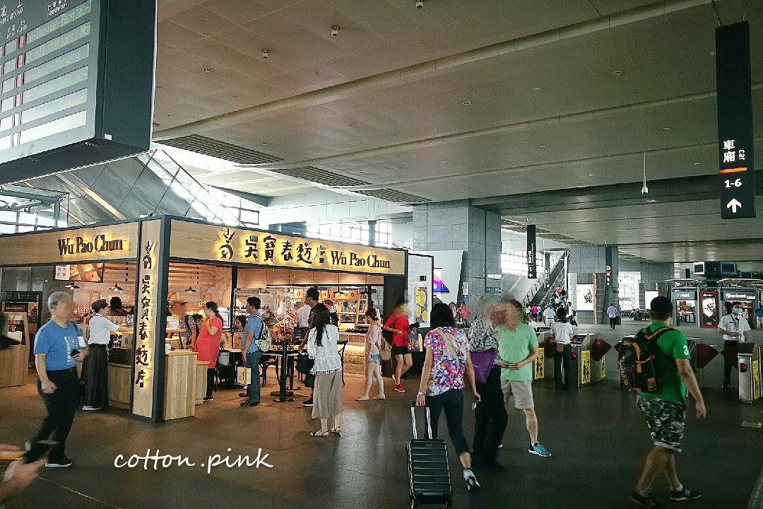 20180812193735 72 - 吳寶春麵包台中二店最新開幕,招牌酒釀桂圓麵包高鐵站也買得到