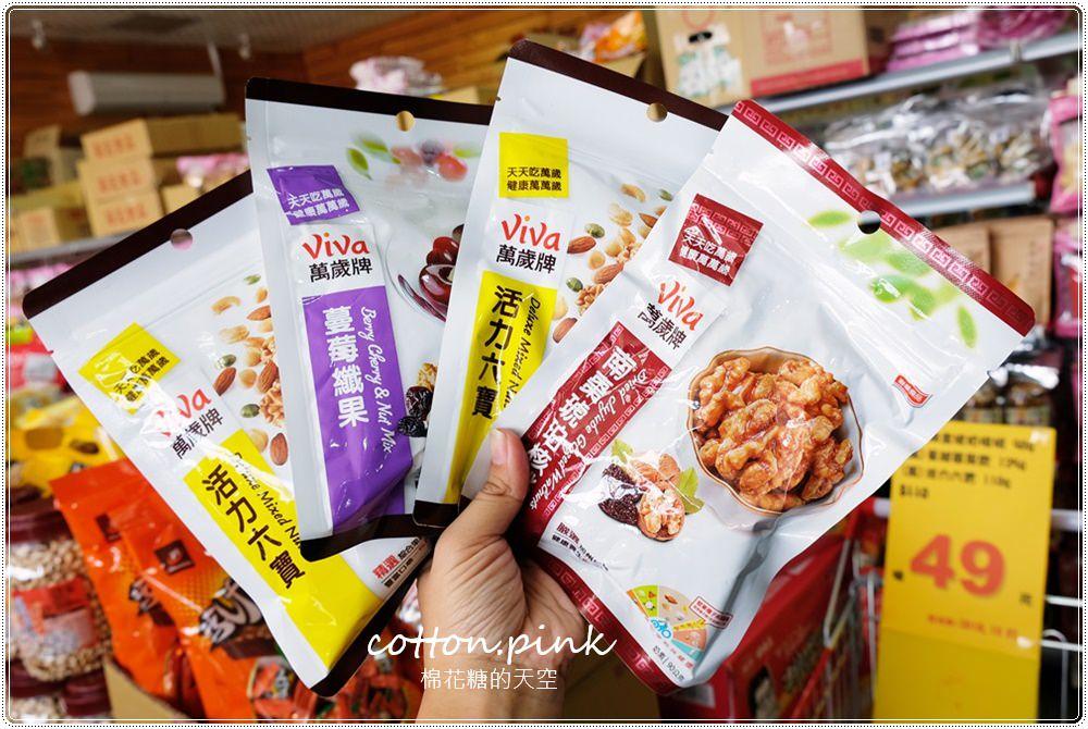 20180816120439 37 - 熱血採訪│台灣e食館餅乾、飲料、泡麵什麼都有!來幫好兄弟傳好料!