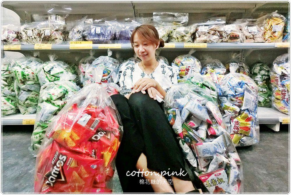 20180816120444 96 - 熱血採訪│台灣e食館餅乾、飲料、泡麵什麼都有!來幫好兄弟傳好料!