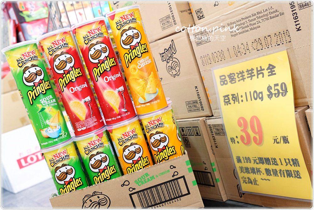 20180816120545 78 - 熱血採訪│台灣e食館餅乾、飲料、泡麵什麼都有!來幫好兄弟傳好料!