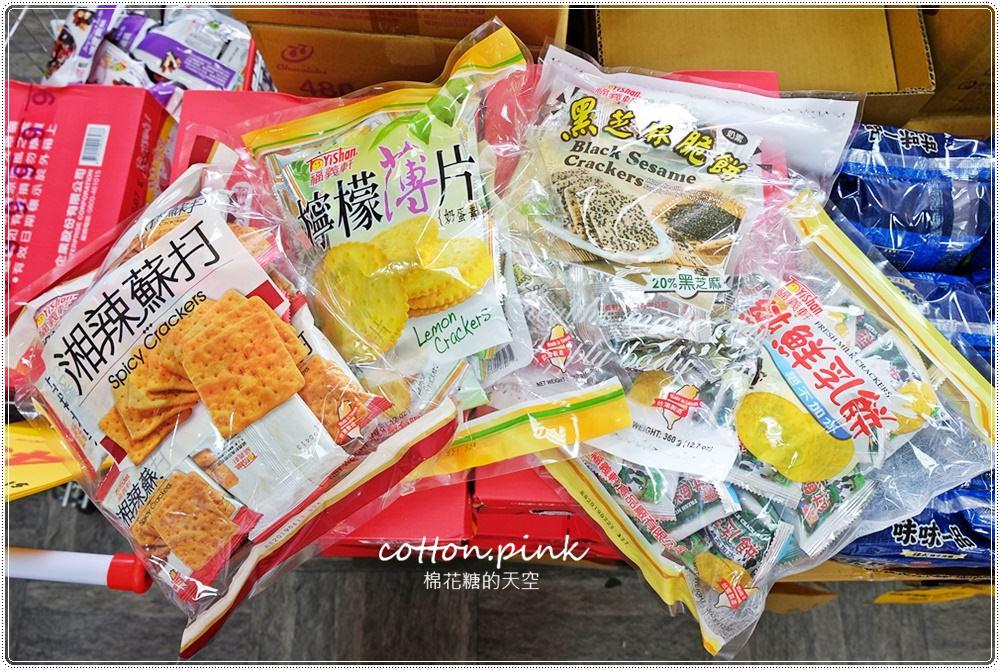 20180816120604 52 - 熱血採訪│台灣e食館餅乾、飲料、泡麵什麼都有!來幫好兄弟傳好料!