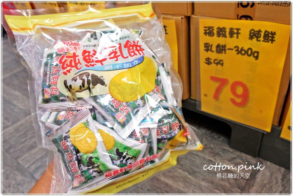 20180816120610 14 - 熱血採訪│台灣e食館餅乾、飲料、泡麵什麼都有!來幫好兄弟傳好料!