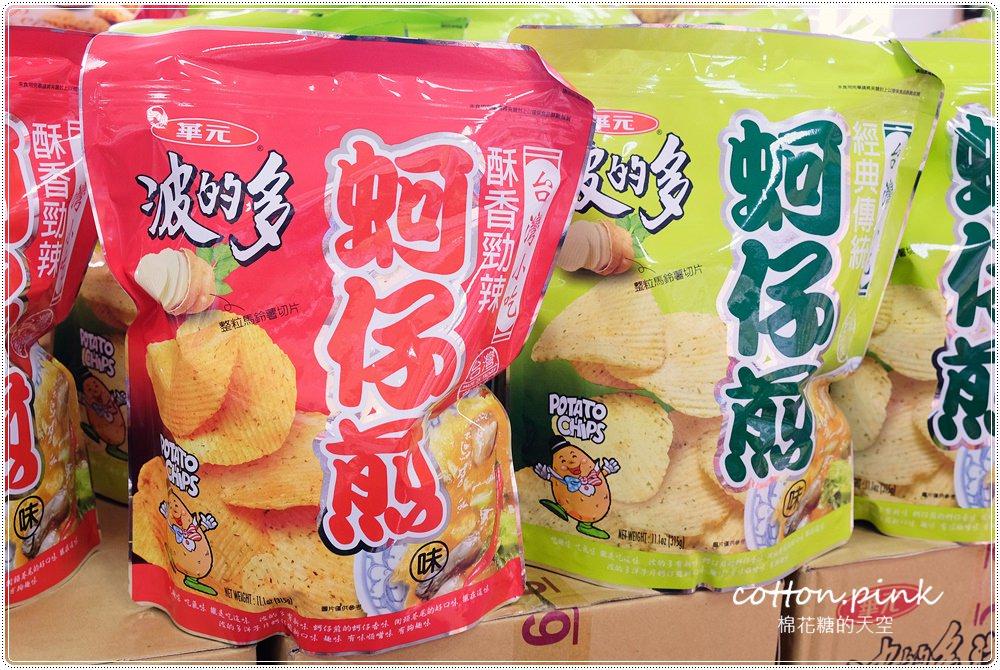 20180816120617 57 - 熱血採訪│台灣e食館餅乾、飲料、泡麵什麼都有!來幫好兄弟傳好料!