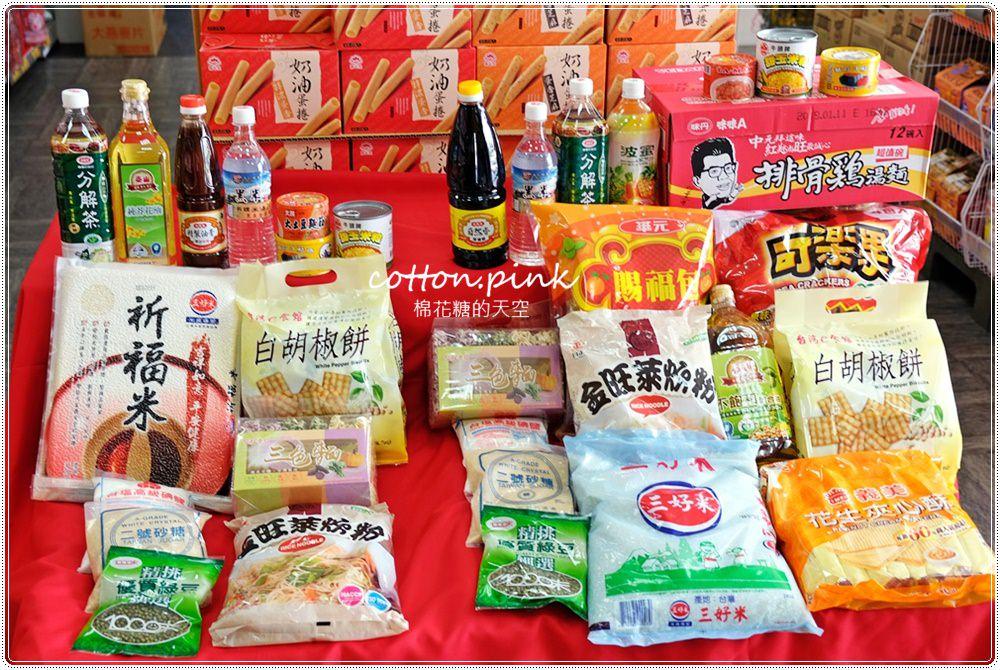 20180816120633 34 - 熱血採訪│台灣e食館餅乾、飲料、泡麵什麼都有!來幫好兄弟傳好料!