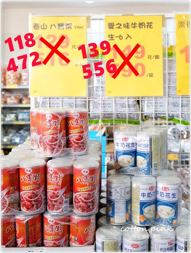 中元普渡採買首選-台灣e食館,飲料、餅乾、泡麵下殺大特價!快來幫好兄弟傳好料!