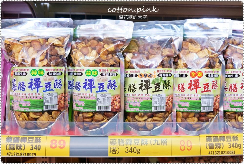 20180816120655 84 - 熱血採訪│台灣e食館餅乾、飲料、泡麵什麼都有!來幫好兄弟傳好料!
