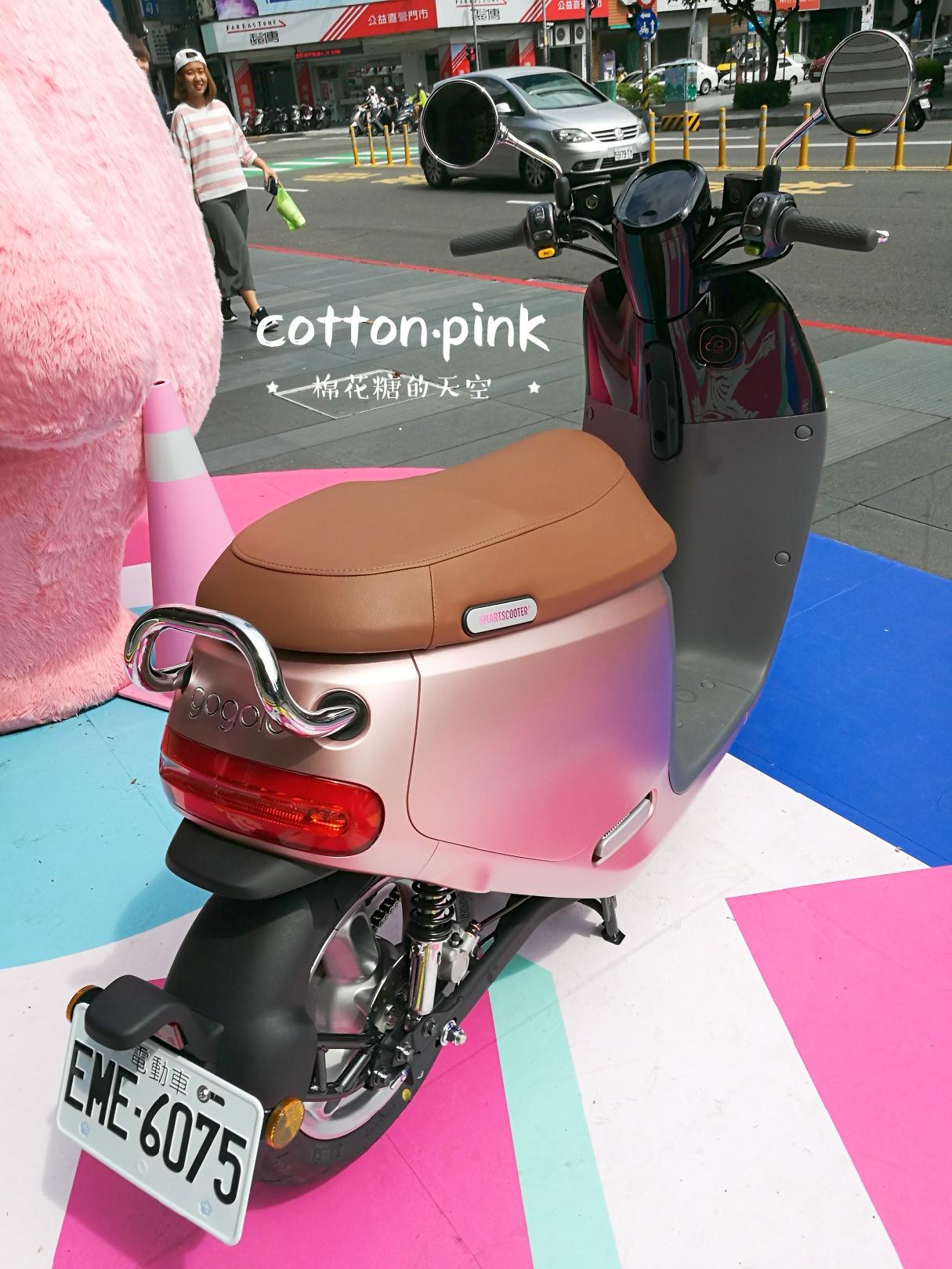 20180822162948 29 - 勤美最新打卡景點│粉紅色毛毛怪獸只到9月2日,gogoro粉紅突襲巡迴試騎