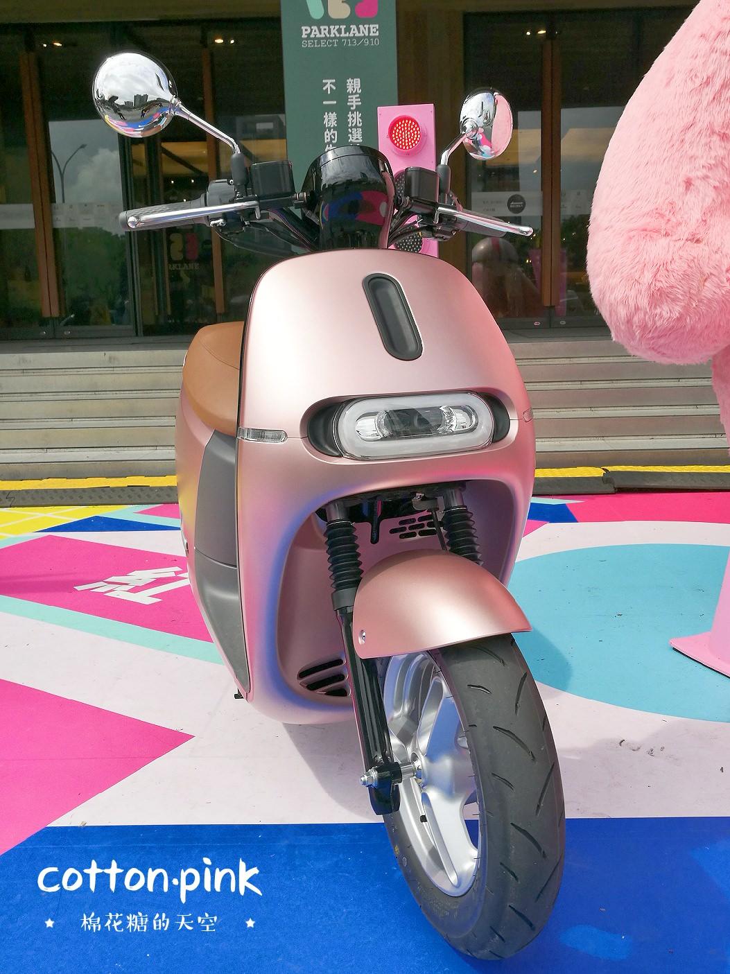 20180822163001 7 - 勤美最新打卡景點│粉紅色毛毛怪獸只到9月2日,gogoro粉紅突襲巡迴試騎