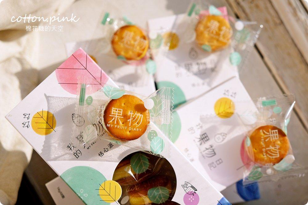 團購美食最新星-金沙黃金腰果,腰果尬上鹹蛋黃~我的果物日記一吃難停請小心