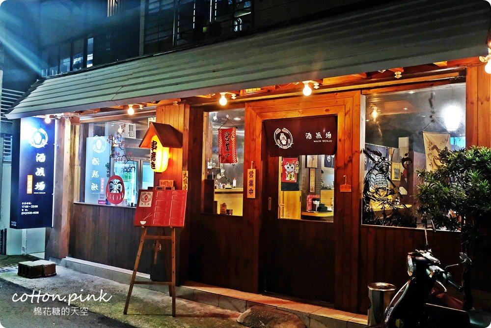台中大阪燒、廣島燒專賣店藏在台中精誠路小巷內,酒戰場不只是居酒屋大推厚蔥燒!