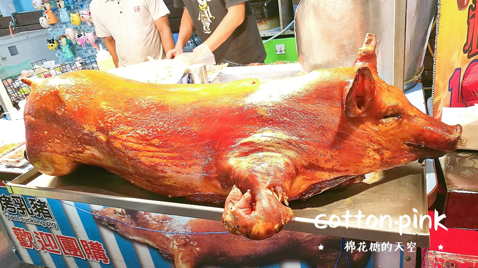 台中逢甲夜市有隻豬!金豬王烤乳豬捲餅裡面夾了豬屁屁?