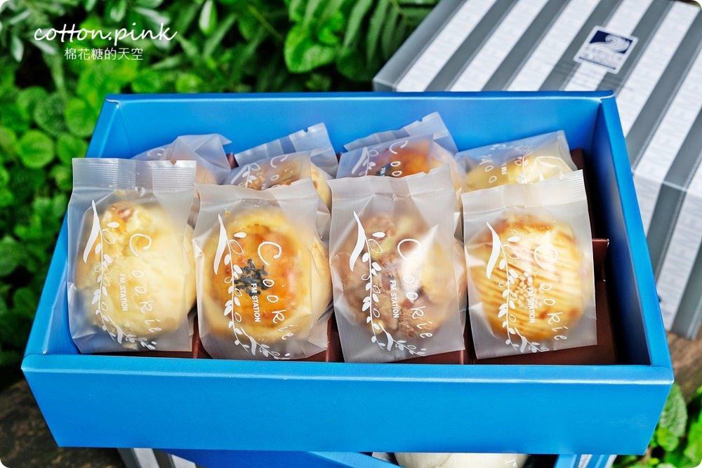 20180909213719 48 - 熱血採訪│吃膩了蛋黃酥嗎?那怎能錯過馥漫鹹蛋和鳳梨餡搭配的鳳凰酥呢?