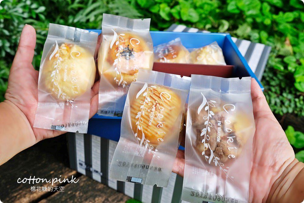 20180909213721 11 - 熱血採訪│吃膩了蛋黃酥嗎?那怎能錯過馥漫鹹蛋和鳳梨餡搭配的鳳凰酥呢?