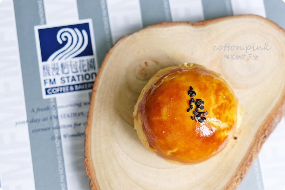20180909213804 58 - 熱血採訪│吃膩了蛋黃酥嗎?那怎能錯過馥漫鹹蛋和鳳梨餡搭配的鳳凰酥呢?