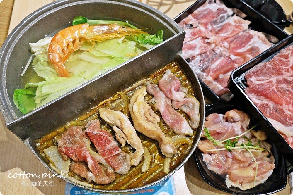 20180918054214 45 - 熱血採訪|台中火鍋推薦肉食族快來大樂鍋吃三大盤肉套餐,開到深夜十二點快來吃消夜