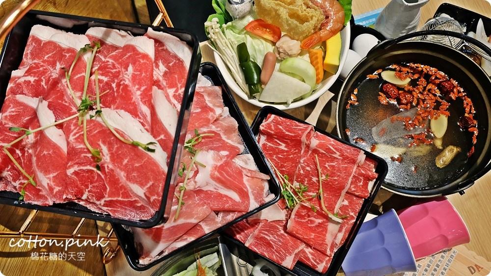 台中火鍋推薦-肉食族快來大樂鍋吃三大盤專吃肉套餐,開到十二點快來吃消夜