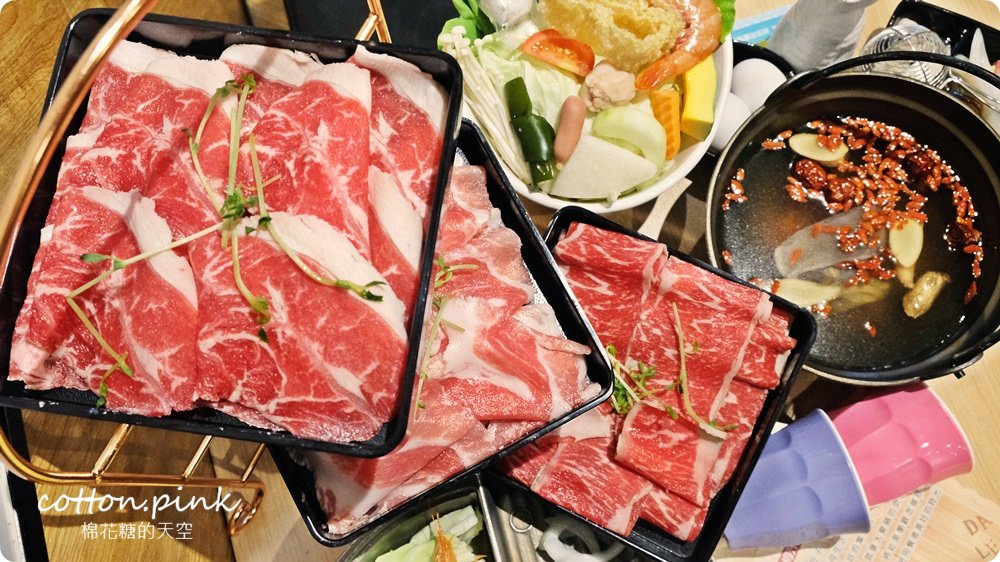 20180918054253 20 - 熱血採訪|台中火鍋推薦肉食族快來大樂鍋吃三大盤肉套餐,開到深夜十二點快來吃消夜