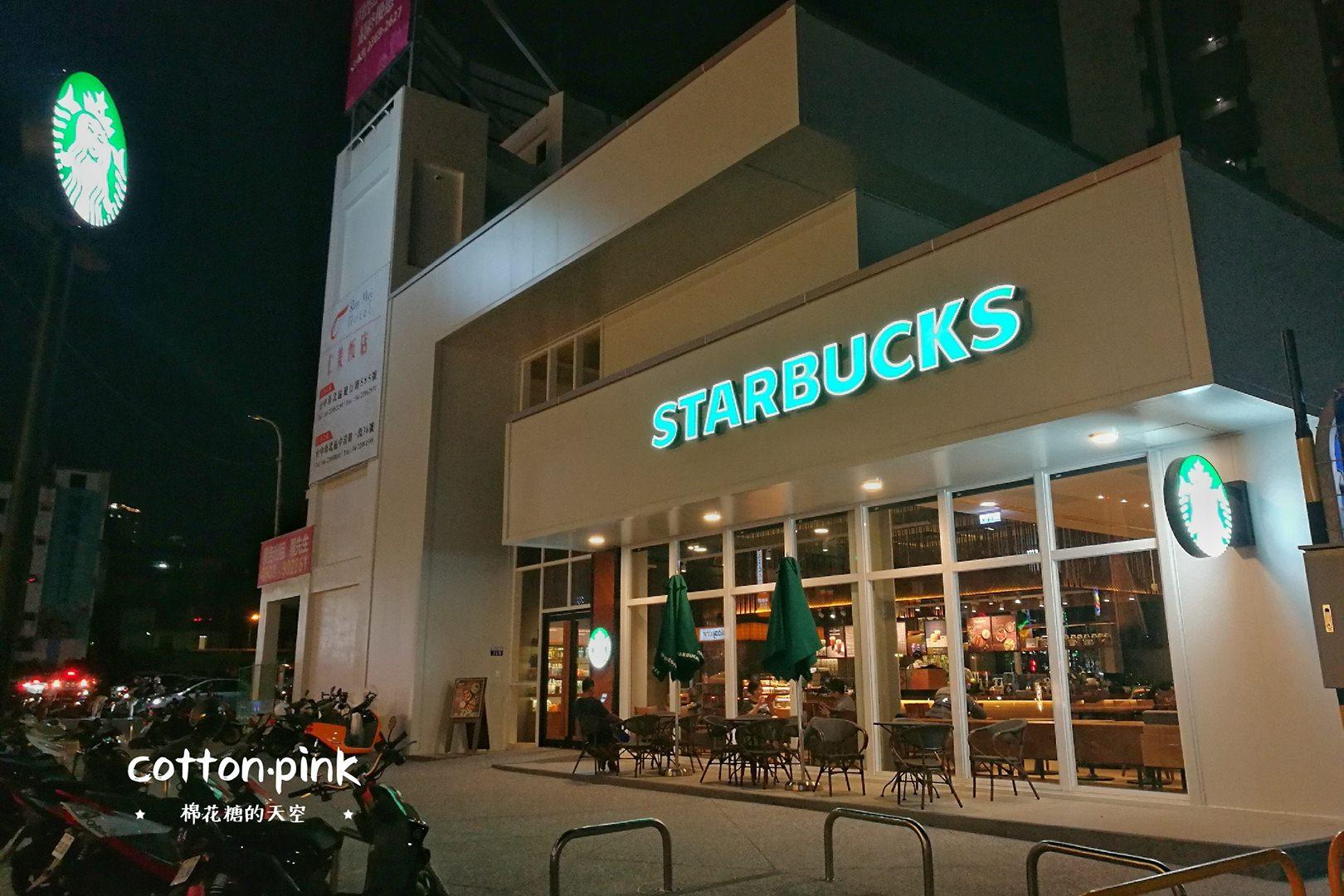 台中最新星巴克超過一百個座位,雲朵冷萃咖啡供應中,近草悟道
